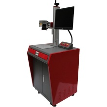 Wonderful fiber laser marking machine