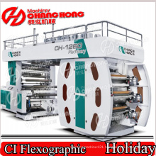 Plastic Rape Paper Flexographic Printing Machine (Central Drum)