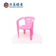 CHEAP fantaisie bébé à manger chaise haute moule