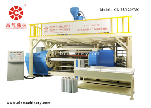 fully automatic cling film machinery