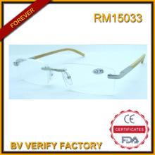 RM15033 Alta calidad Frameless bambú templo gafas láser logotipo personalizado de la lectura