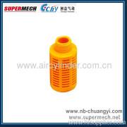 Su Type Series Plastic Pneumatic Silencer