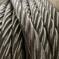 Non-Rotating Stainless Steel Wire Rope 19X7 1/4inch