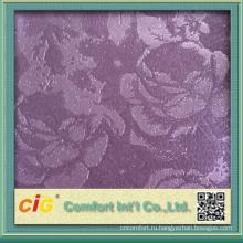 Выбивать Роуз дизайн-синтетическая кожа ПВХ для мешка & декоративные