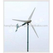 CE прямого привода низкая скорость низкая начиная вращающий момент постоянного магнита генератор 5кВт горизонтальной оси турбины/Ветер ветряк-генератор