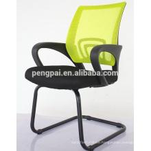 Low Price black frame regular office dinning chair