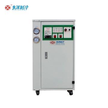 1HP air cooling water machine engraving machine