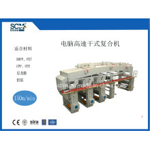 High Speed Dry Plastic Paper Aluminum Foil Film Laminating Machinery