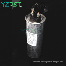 Распределительное устройство низкого напряжения с металлизированным пленочным конденсатором 450 В
