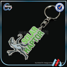 Promotional Gift Advertising Keychain