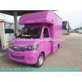 2015 Nuevo mini camión móvil de alimentos / camión rápido de Karry para la venta con el precio bajo