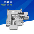 Hot Runner  PVC Pipe Fitting Plastic Injection Mold