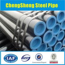 Seamless Line Pipe/API 5L Line Pipe