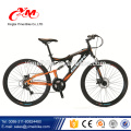 China preiswertes on-line-Einkaufen 26 Zoll MTB / Gebirgsfahrrad 21 beschleunigen Gebirgsfahrrad billig / Aluminiumlegierunggebirgsfahrrad