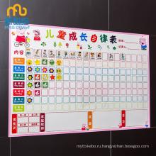 Определение Магнитной Доски Cute Chore Chart For Child