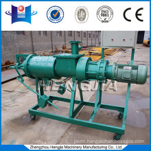 High efficiency animal manure dehydrator with CE certificate