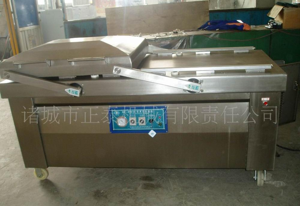 Inside Smoke Type Platform Working Double Chamber Vacuum Packing Machine