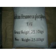 Гексаметафосфат натрия как умягчитель воды, Inhibiter