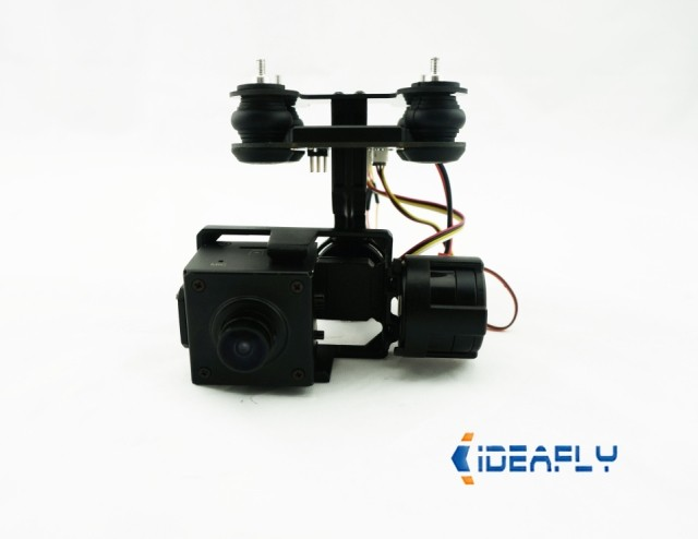 2 Axis Brushless Gimbal