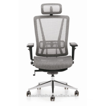 T-086A-M new high-tech fashionable mesh chair