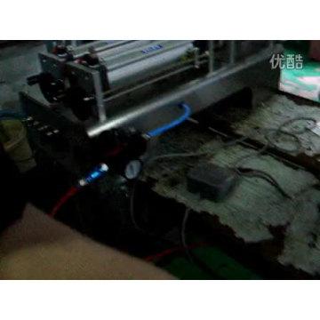 La venta caliente dirige la máquina de rellenar líquida para el champú, gel del baño, detergente líquido 100-1000ml