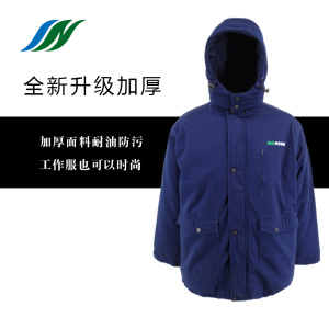 Man's Thick Blue Winter Hoodie
