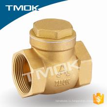 TMOK покрытие и пескоструйная обработка корпус из латуни с низким давлением и продетый нитку женщиной задерживающий клапан