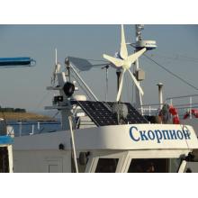 Le bateau solaire de vent emploient le petit générateur de turbine de vent 400W