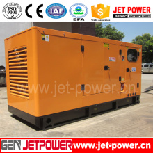 Silent Diesel Generator with Cummins Engine 125kVA/100kw