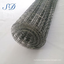 High-Quality S.S304,S.S316,S.S316l Steel Welded Wire Mesh