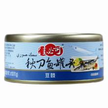 Canned Pacific Saury Fish Smoked In Brine