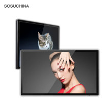 Wandwerbung Player Werbung LCD-Panel 42