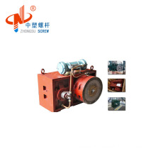 Zlyj Series Gearbox reducer for plastic extruder machine