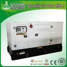 Precio de fábrica del poder del EN del sistema de generador 13kv