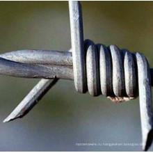 Низкая цена / высококачественные цвета Razor Wire