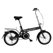 Bicicletas plegables pequeñas de suspensión (FP-FDB-D015)
