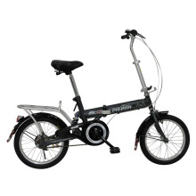 Small Suspension Folding Bicycles (FP-FDB-D015)