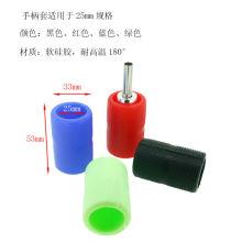 Housse anti-gel silicone