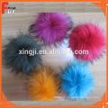 Fur Pom Pom, Raccoon Fur with keychain