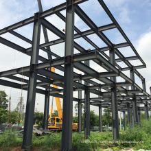 Structures d'entrepôt de structure en acier de nouvelle conception à vendre