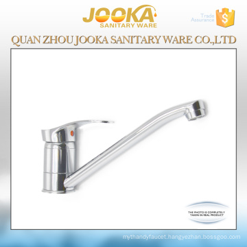 2015 hot selling hand operated hot and cold kitchen water tap mixer