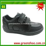 New Black Boy School Shoes