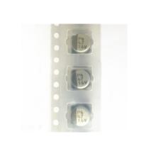 Aluminum Electrolytic Capacitor 47uF 16V 20% SMD 58mA 2000h 85C T/R  ROHS  UWX1C470MCL1GB