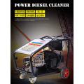 Power Diesel Cleaner Ultra-High Pressure Spray Classic