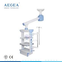 AG-40H-1 Höhenanpassung Endoskopie Verwendung für mobile einarmige chirurgische elektrische Bauchhöhle medizinischen Anhänger Arm