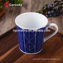 Fine porcelain mugs new bone china mug