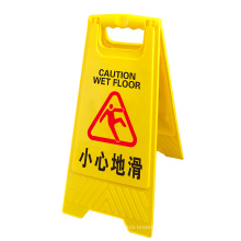Wholesale Foldable A Frame Caution Sign Board Warning Plastic Wet Floor Sign Stand Caution Sign