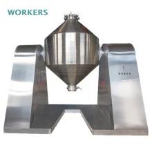 Double Cone Powder Mixer blender machine