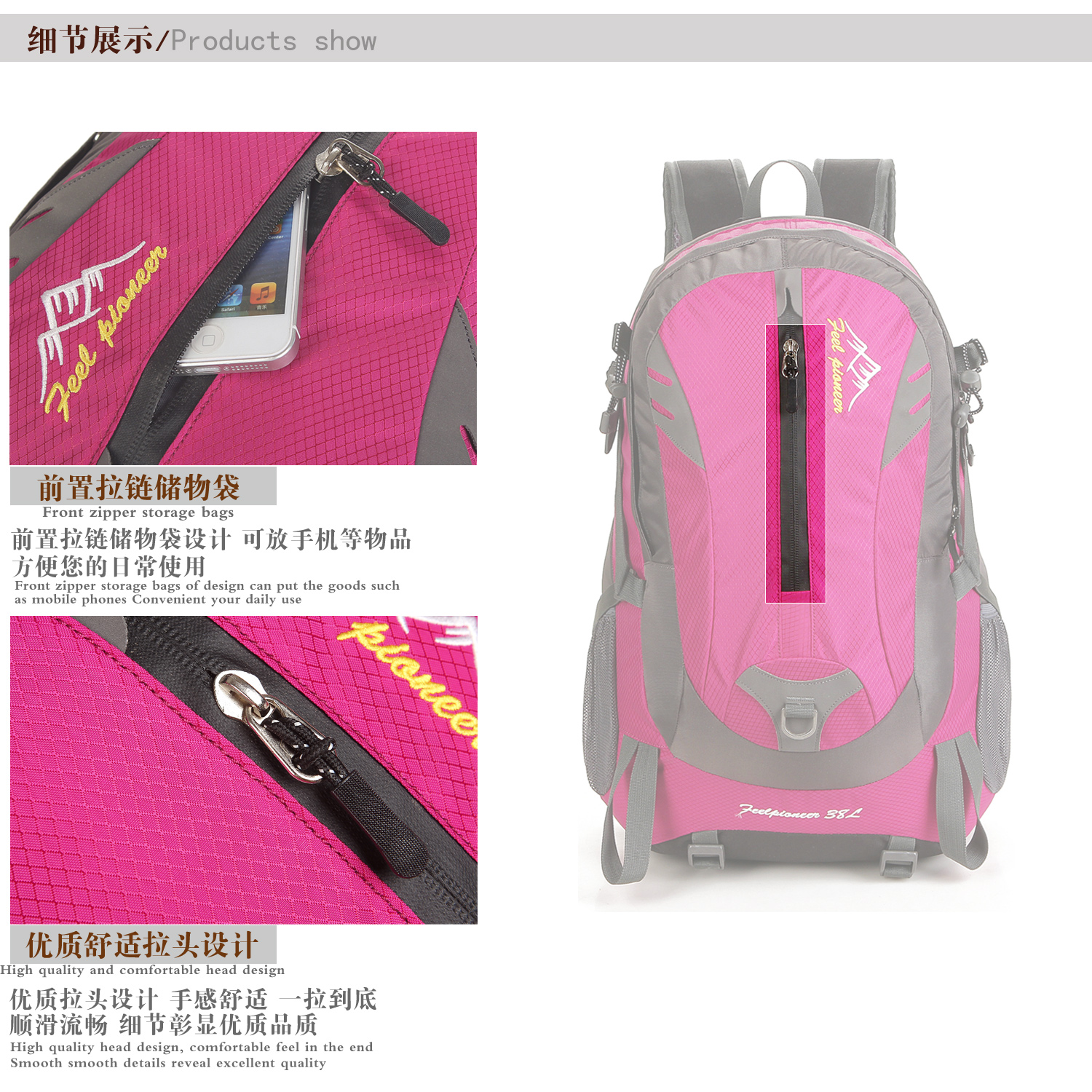 outdoor soprt backpacks