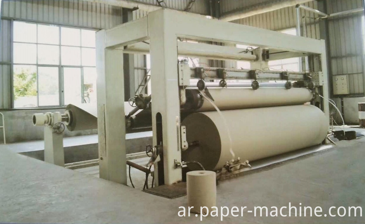 Paper Sitting and Cutting Machine